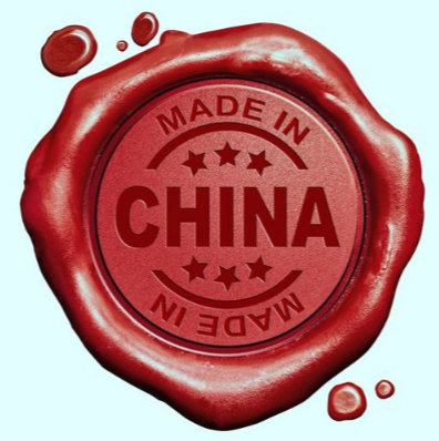 Chinese Seal Decoded