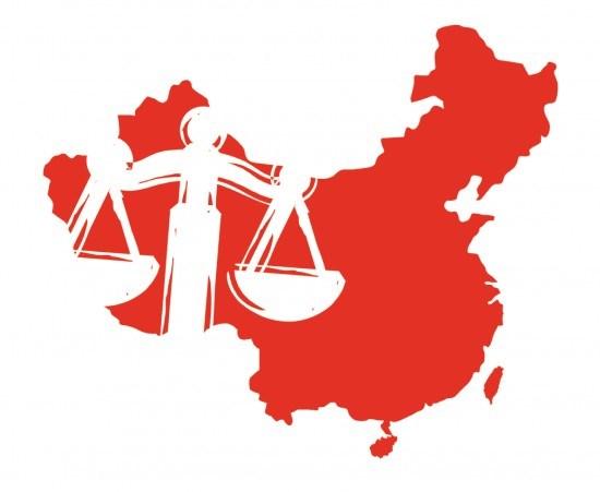 China_Law