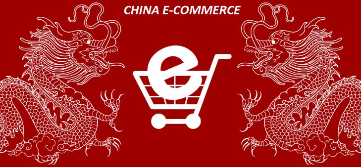 china e-commerce