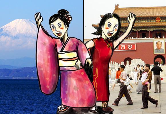 china-and-japan