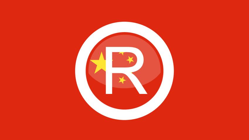 China-Trademark