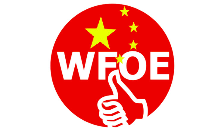 The Growing Importance Of WFOE Amidst US China Trade War